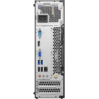 Stacionārais dators Lenovo S510 SFF